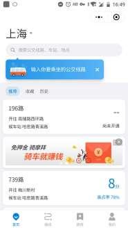 Design of Wechat Mini Program